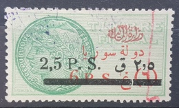 BB2 #76 - Syria 1932 Fiscal Revenue Stamp 2,5p Overprint On 6p, Without French Value - Syria