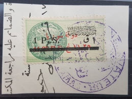 BB2 #145 - Syria 1936 Fiscal Revenue Stamp 1p Overprint On 11,25p Without French Value - Syria