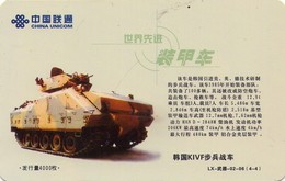 TARJETA TELEFONICA DE CHINA. TANQUE KIVF - WAR TANK (089) - Armada