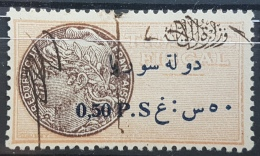 BB2 #50B - Syria 1932 Fiscal Revenue Stamp 0,50p (Blue Ovpt) With 10mm Black Oval Ministry Of Finance Control Overprint - Syria