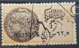 BB2 #51B - Syria 1932 Fiscal Revenue Stamp 0,625p (Blue Ovpt) With 10mm Black Oval Ministry Of Finance Control Overprint - Syria