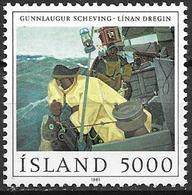 Islande 1981 N° 525 Neuf Peinture, Pêcheur - 1944-... Republic
