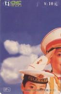 TARJETA TELEFONICA DE CHINA. MILITARES (100) - Armada