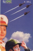 TARJETA TELEFONICA DE CHINA. MILITARES (101) - Armada
