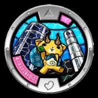 Yo-Kai Watch Series 1 - KOMAJIRO Medal - Other Collections
