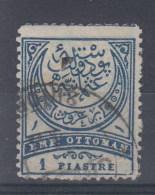 Türkei (AK) Michel Cat.No. Used 47 (2) - 1858-1921 Ottoman Empire