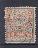 Türkei (AK) Michel Cat.No. Used 52 (1) - 1858-1921 Ottoman Empire