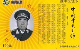 TARJETA TELEFONICA DE CHINA. MILITARES (102) - Armada