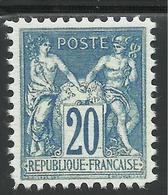 FRANCE 1876 YT 73 - NON EMIS - COPIE/FAUX - 1876-1898 Sage (Tipo II)