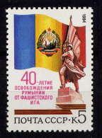 RUSSIE  - 5144** - 40è ANNIVERSAIRE DE LA LIBERATION DE LA ROUMANIE - Ungebraucht