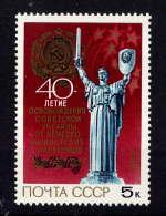 RUSSIE  - 5155** - 40è ANNIVERSAIRE DE LA LIBERATION DE L'UKRAINE - Neufs