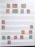 ISLANDE - Collection Origines -> 2006 - Majorité (o) - Ensemble Dans Un état Très Frais - Collections, Lots & Séries