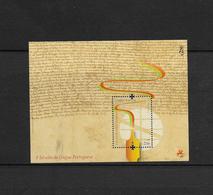 O) 2014 PORTUGAL, 8 CENTURIES OF LANGUAGE - SYMBOL. SOUVENIR MNH - Unused Stamps