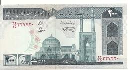 IRAN 200 RIALS ND1982-  UNC P 136 - Iran