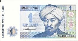 KAZAKHSTAN 1 TENGE 1993 UNC P 7 - Kazakhstan