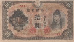Japan #56b 10 Yen 1945 Issue Fine Banknote - Japan