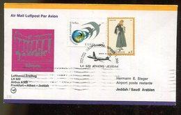 Griechenland / 1978 / Erstflugbrief Athens-Jeddah (17298) - Posta Aerea