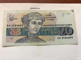 Bulgaria 20 Lev Banknote 1991 - Bulgaria