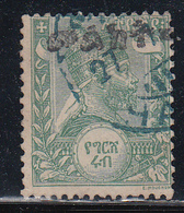 1903 YVERT Nº 29 - Ethiopia