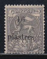 1908  YVERT Nº 85  /*/ - Etiopía