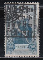 1917   YVERT Nº 102 - Etiopía