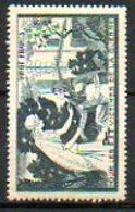 Vignette - POUR LES PTT VICTIMES DE LA GUERRE - Vingt Francs - Commemorative Labels