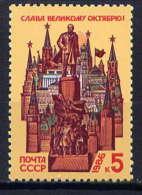 RUSSIE  - 5343** - 69è ANNIVERSAIRE DE LA REVOLUTION D'OCTOBRE - 1923-1991 USSR