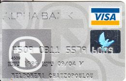 GREECE - Alpha Bank Visa(reverse Schlumberger/Solaic), 07/01, Used - Geldkarten (Ablauf Min. 10 Jahre)