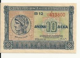 GRECE 10 DRACHMAI 1940 UNC P 314 - Greece