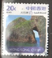 Hong Kong 2014 Basalt Island.fu - Oblitérés