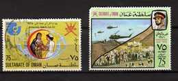 Oman Scott N°168.175.oblitérés - Oman
