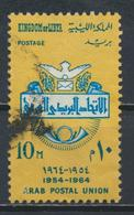 °°° LIBIA LIBYA - YT 252 - 1964 °°° - Libye