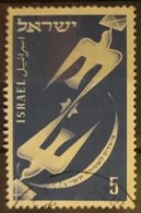 ISRAEL 1951 Jewish New Year. USADO - USED. - Israel