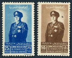 Syria 348,C153,hinged.Michel 582-583. Revolution Of Mart 30,1949.Husni Zayim. - Syria