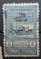BB2 #94 - Syria ALAOUITES 1940s 5p Blue Monument Design Fiscal Revenue Stamp Ovptd Mohafaza / Djebel Alaouites - Syria