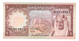 Saudi Arabia 1 Riyal , P-16, AUNC - Arabie Saoudite