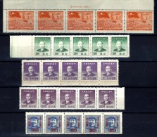 CHINA-  LOT 10  BANDES  DIFFÉRENTES - 50 TIMBRES TIMBRES DENTELÉS NEUFS-  2 SCANS - 1949 - ... République Populaire