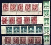 CHINA-  LOT  10 BANDES  DIFFÉRENTES- 50 TIMBRES DENTELÉS NEUFS-  2 SCANS - 1949 - ... République Populaire