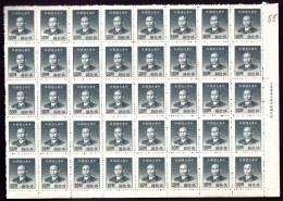 CHINA-  FEUILLET NEUF**   40 TIMBRES DENTELÉS   N° 724- BORDURE AVEC MARQUE- - 1949 - ... République Populaire