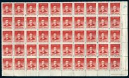 CHINA-  FEUILLET NEUF**  50  TIMBRES DENTELÉS   N° 726- BORDURE AVEC MARQUE ET NUMERO- - 1949 - ... République Populaire