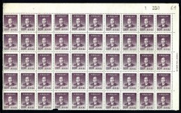CHINA-  FEUILLET NEUF**   50 TIMBRES DENTELÉS   N° 727- BORDURE AVEC NUMÉRO ET MARQUE- - 1949 - ... République Populaire
