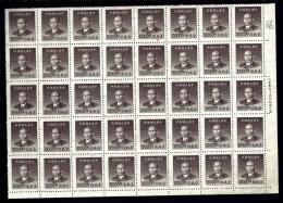 CHINA-  FEUILLET NEUF**   40 TIMBRES DENTELÉS   N° 731- BORDURE AVEC MARQUE- - 1949 - ... République Populaire