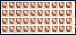 CHINA-  FEUILLET NEUF**  40  TIMBRES DENTELÉS   N° 848- BORDURE ET  COIN DE FEUILLE- - 1949 - ... République Populaire