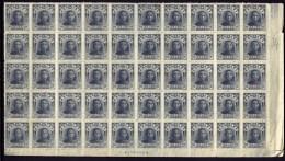 CHINA-  FEUILLET NEUF**   50 TIMBRES DENTELÉS   N° 32 CHINE DU NORD-EST- BORDURE AVEC MARQUE - 1949 - ... République Populaire