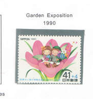 Giappone SP.1990 Expo Garden Scott.B 45+ See Scan On Scott.Page: - 1989-... Emperador Akihito (Era Heisei)