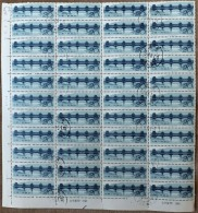 CHINA- FEUILLET   44 TIMBRES  DENTELÉS OBLITÉRÉS  N° 1395- BORDURE  AVEC MARQUE ET NUMERO - 1949 - ... République Populaire