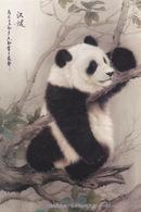 China - Shanghai 2010 EXPO Panda HANYUAN, Pedigree No.708, Female, Prepaid Card - 2010 – Shanghai (China)
