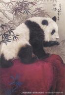 China - Shanghai 2010 EXPO Panda ZHUANGMEI, Pedigree No.712, Female, Prepaid Card - 2010 – Shanghai (China)