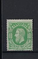 Nr 30 ** - 1869-1883 Leopold II
