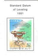 Giappone PO.1991 Standard Datum Scott.2086+ See Scan On Scott.Page: - 1989-... Emperador Akihito (Era Heisei)